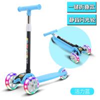 折叠滑板车2-3-6岁三轮闪光脚踏车玩具女孩滑滑车男孩溜溜车