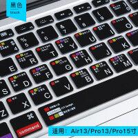 苹果macbook电脑pro13寸air13.3笔记本mac键盘膜12快捷11保护膜15快捷键os功