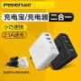 PISEN品胜二合一充电宝/移动电源(国际版/5000Ma) 旅行多功能迷你充电宝,自带充电插头 双USB+TYPE-C输出接口,全球通电压