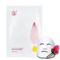 迷奇莲花修护面膜 20g