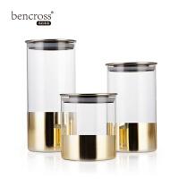 bencross玻璃咖啡豆密封罐防潮咖啡罐茶叶罐套装奶粉罐食品罐大号