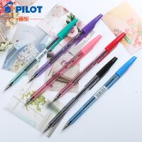 日本PILOT/百乐 BP-S-F 经典款彩色圆珠笔 油笔0.7mm笔芯