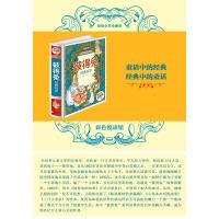 正版包邮精装彩图彼得兔经典绘本 3-4-5-6-7-9-10岁儿童绘本故事书幼儿童读物彼得兔的故事全集童话世界经典故事