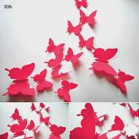 3D立体自粘墙贴画蝴蝶房间幼儿园背景墙墙面装饰教室班级布置贴纸 03 蝴蝶红色12只 大