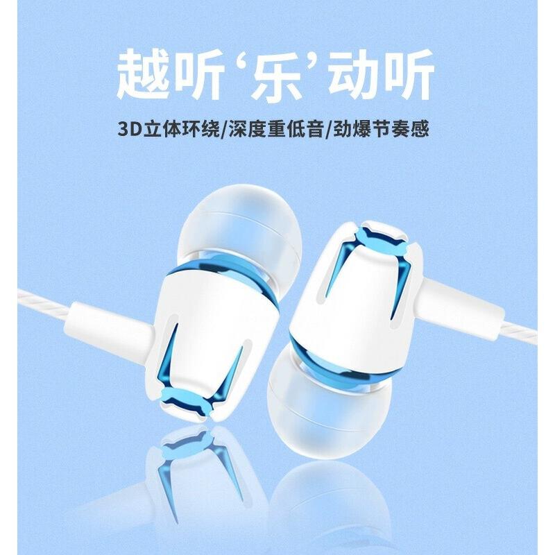 苹果小米华为3.5mm线控通用入耳式智能通话手机耳机耳麦