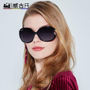 威古氏 偏光太阳镜 女士大框显瘦太阳眼镜 9001