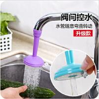 厨房可调节水龙头花洒防溅头带阀门减压出水嘴省水器