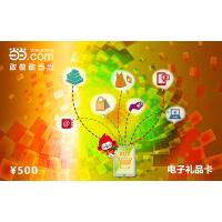 利发国际lifa88电子礼品卡500元(电子卡无实体)