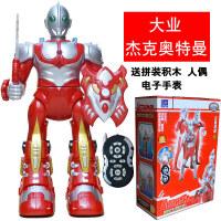 遥控奥特曼可充电动超人模型泰罗动漫智能超大机器人男孩儿童玩具 大业 杰克奥特曼(送电子表+积木 升级充电版(送充电器+