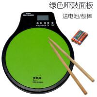 电子节拍鼓垫套装12寸支架练习初学入门架子鼓乐器哑鼓垫 12英寸