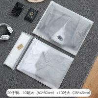 旅行收纳袋衣服内衣整理包密封防尘袋透明防水打包袋行李箱分装袋
