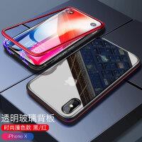 iPhone xs max手机壳苹果X新款iPhonexs透明套全包防摔男iPhoneX8X潮 苹果X-撞色款 黑/红