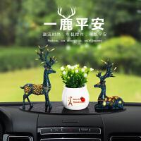 一路平安鹿汽车摆件车内装饰品车上用品个性创意可爱车载男女车子