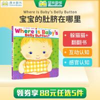 (西文)英文原版进口童书 Where Is Baby's Belly Button 宝宝的肚脐在哪里 Karen Ka