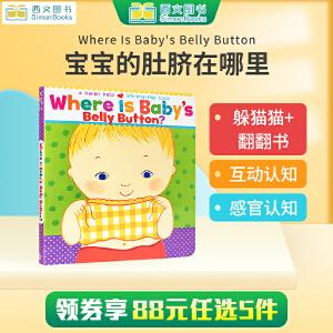 顺丰包邮(西文)英文原版进口童书 Where Is Baby's Belly Button 宝宝的肚脐在哪里 Karen Katz(凯伦・卡茨)经典代表作 3-6岁低幼儿童英语绘本图画书 送音频
