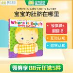 (西文)英文原版进口童书 Where Is Baby's Babys Belly Button 宝宝的肚脐在哪里 Karen Katz(凯伦·卡茨)经典代表作 3-6岁低幼儿童英语绘本图画书 送音频