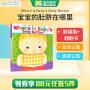 英文原版进口童书 Where Is Baby's Babys Belly Button 宝宝的肚脐在哪里 Karen Katz(凯伦・卡茨)经典代表作 3-6岁低幼儿童英语绘本图画书 送音频