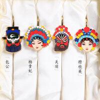 中国风礼品京剧脸谱书签镀金出国小礼物中国特色礼品送老外