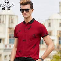 虎都印花短袖polo衫男装商务休闲短袖T恤男士青中年夏季上衣HDA8319