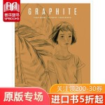 Graphite 9 石墨9 绘画插画艺术合集 英文原版