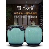 【优选】景德镇陶瓷 普洱茶饼茶叶罐 储存罐醒茶罐家用密封罐瓷器茶罐