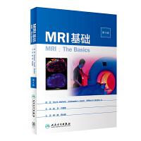 MRI基础(第4版) 人民卫生出版社