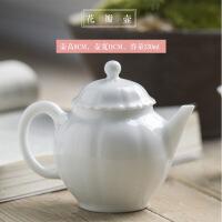 景德镇 茶壶陶瓷单壶泡茶壶 手工日式迷你小茶壶美人肩功夫茶壶