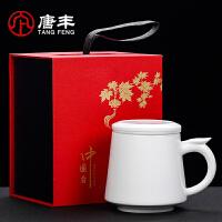 唐�S白瓷茶杯茶水分�x泡茶杯�^�V德化陶瓷茶杯���w杯子�Y品茶具�Y盒�b