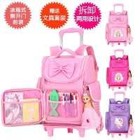 小�W生拉�U��包女孩6-12周�q�和�三�女童手拖拉大容量��包背�捎�
