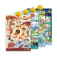 百宝象有声互动场景挂图:动物世界+交通工具+我爱我家+逛超市(套装4册)