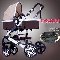 婴儿推车高景观婴儿车可坐可躺推车折叠避震手推车轻便宝宝推车zf10 卡其 白管EVA新月轮
