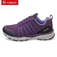 【一件3折】探路者跑鞋 秋冬户外女式防滑户外跑鞋KFFG92373