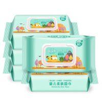 小浣熊婴儿湿巾宝宝手口屁通用芦荟湿纸巾80抽*5包