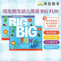 现货big fun 1 一级别学生套装 学生用书 主课本 练习册 原版香港培生朗文幼儿英语 美式发英 3到6岁英语启蒙教