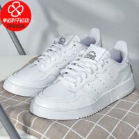 Adidas/阿迪达斯童鞋新款低帮运动鞋舒适透气轻便耐磨防滑休闲鞋EE7726
