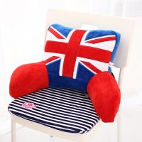 连体坐垫椅垫护腰靠垫办公室抱枕卡通可爱腰垫床头大号靠枕定制