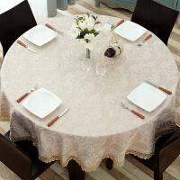 欧式茶几圆桌桌布蕾丝镂空布艺圆形家用1.5米大圆桌餐厅台布圆几