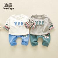 2019新款1-2岁宝宝衣服外出两件套装3个月男女童春装卫衣套装