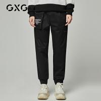 【特价】GXG男装 2021春季休闲时尚潮流撞色束脚长裤GY102065GV