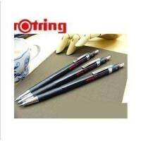 德国 ROTRING 红环300 2.0mm 线稿笔 活动铅笔 自动铅笔