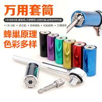 多功能扳手手电钻套筒套装组合工具快速棘轮扳手