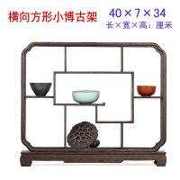 【热卖新品】木小博古架紫砂壶茶叶展示架子实木中式摆件多宝阁置物架 1米以下
