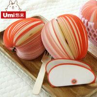 UMI韩国创意文具学生奖品用品可爱水果便签柠檬苹果便签本便条纸