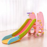【加长游戏滑滑梯】新款室内儿童家用多功能滑滑梯宝宝组合滑梯秋千组合塑料玩具健身模型