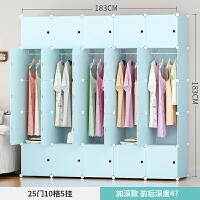 2019新品新品组装衣柜简约现代塑料组合柜子经济型加固收纳柜单人衣橱