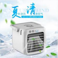 多功能迷你冷风机家用宿舍办公室空气加湿器便携小型迷你空调扇USB冷气机