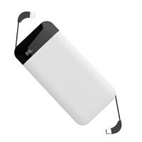 迷你充电宝 充电宝迷你手机�O果X通用毫安太阳能oppo可爱vivo华为 小米 【自带双线-支持安卓/苹果/type-c