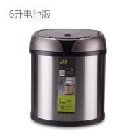 华萍(HP) 不锈钢感应垃圾桶家用客厅厨房卫生间智能免脚踏垃圾筒