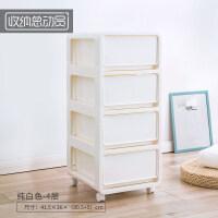 抽屉式塑料夹缝收纳柜窄柜带滚轮床头柜3层储物零食柜收纳箱柜子 1个