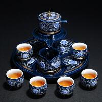 景德镇青花 自动功夫茶具套装 家用懒人防烫石磨泡茶器 陶瓷茶壶茶杯